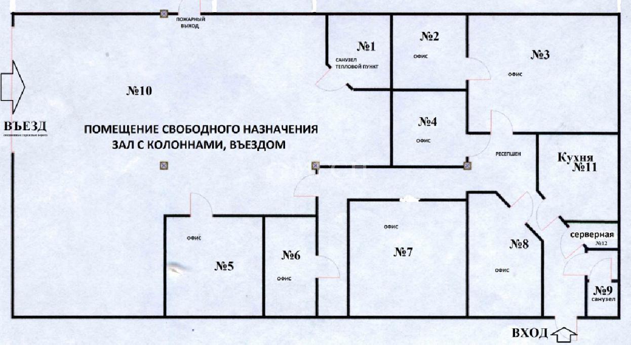 фото офис - Москва, м. Крылатское, Осенняя улица