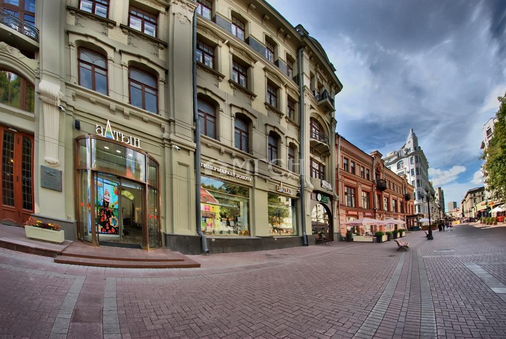 фото магазин - Москва, м. Арбатская, улица Арбат