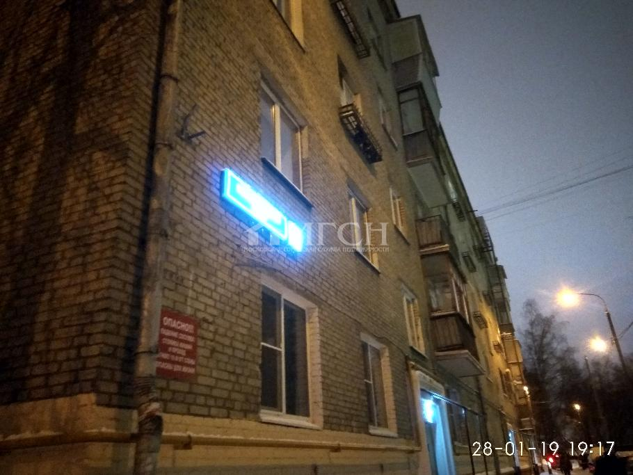 фото комната - Москва, м. Измайловская, Измайловский проезд