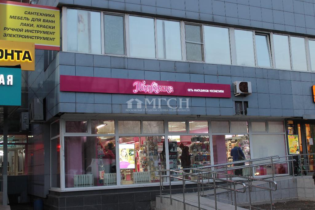 фото свободное назначение - Москва, м. Марьино, Новочеркасский бульвар