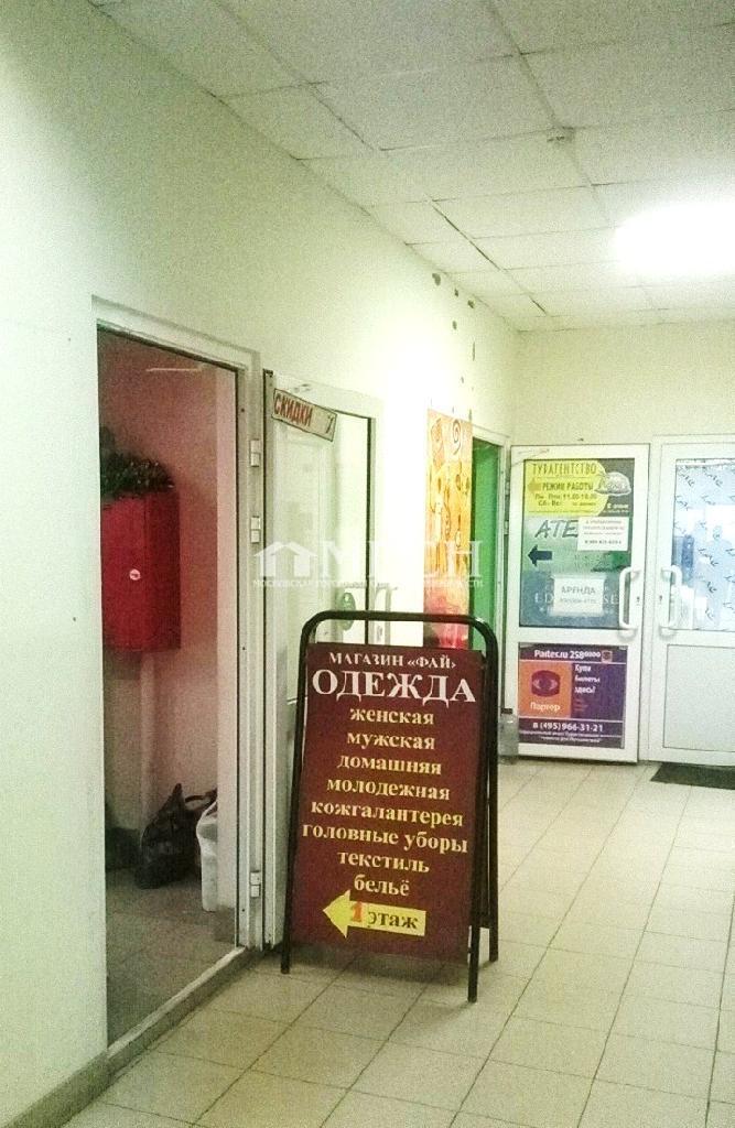 Free Purpose на продажу по адресу Россия, Московская область, Жуковский, улица Амет-Хан Султана, 33