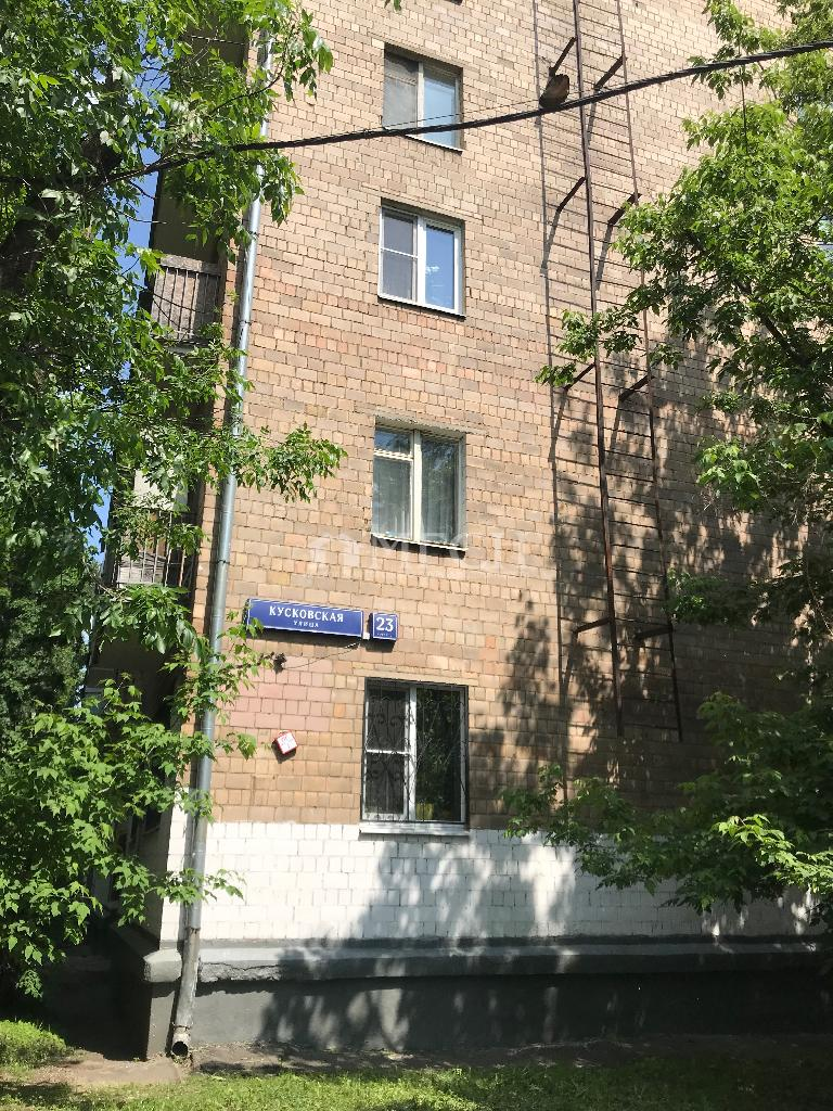 фото 2 ком. квартира - Москва, м. Перово, Кусковская улица