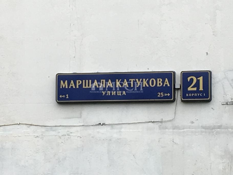 фото 3 ком. квартира - Москва, м. Строгино, улица Маршала Катукова