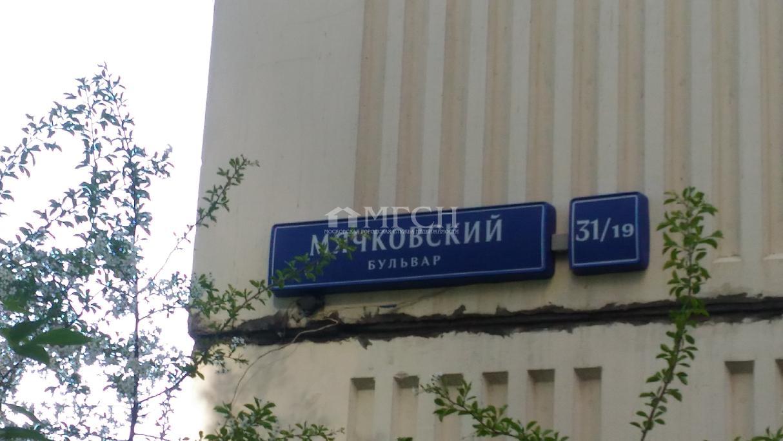 фото 4 ком. квартира - Москва, м. Братиславская, Мячковский бульвар
