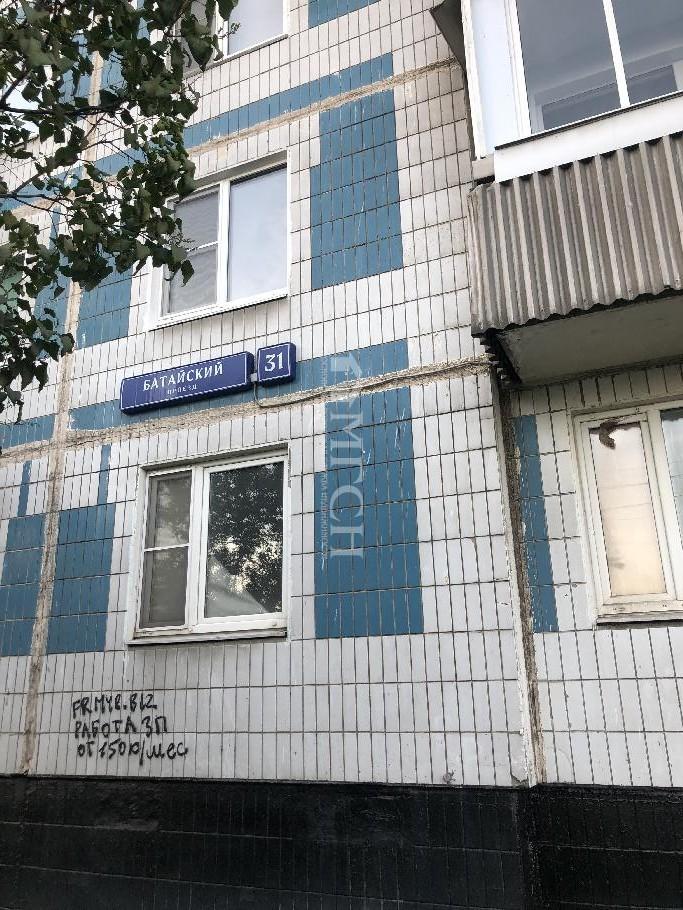 фото 3 ком. квартира - Москва, м. Марьино, Батайский проезд