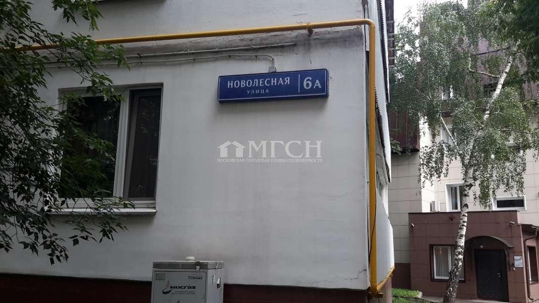 фото 3 ком. квартира - Москва, м. Менделеевская, Новолесная улица