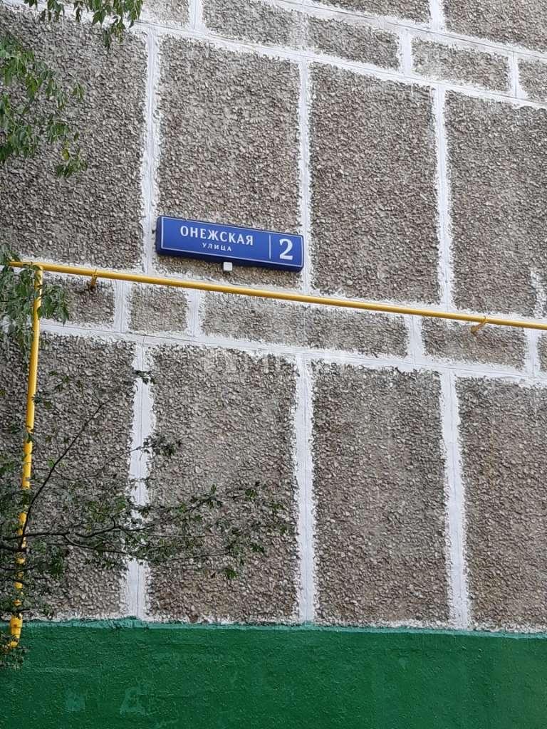 фото 1 ком. квартира - Москва, м. станция Коптево, Онежская улица