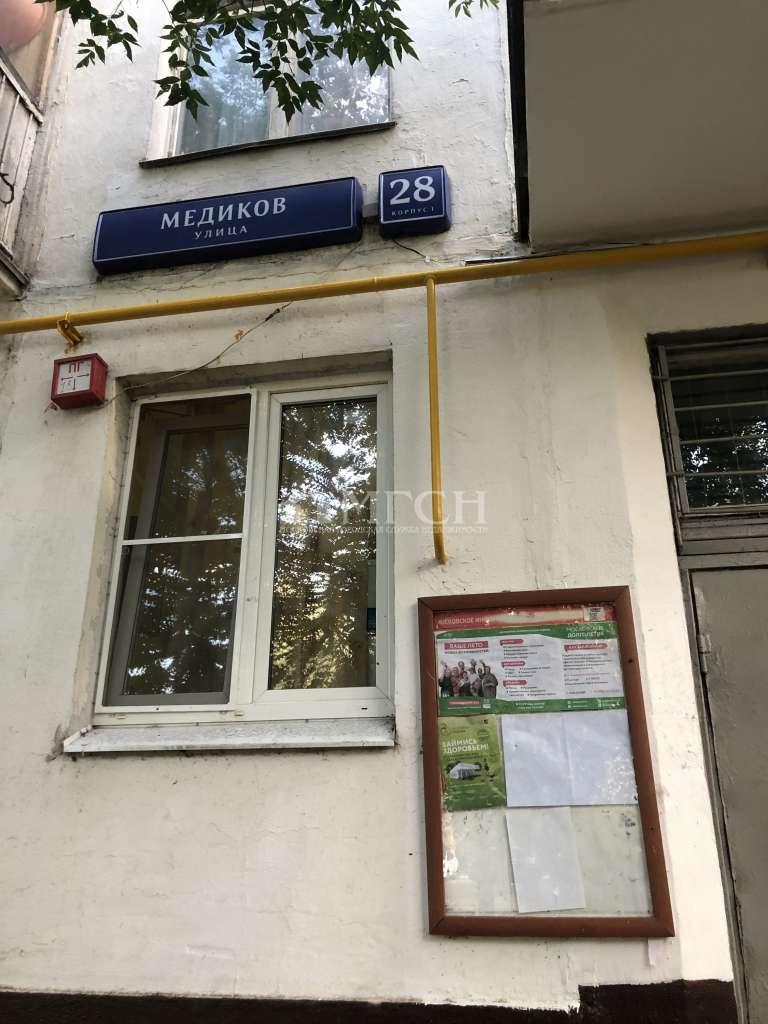 фото 3 ком. квартира - Москва, м. Кантемировская, улица Медиков
