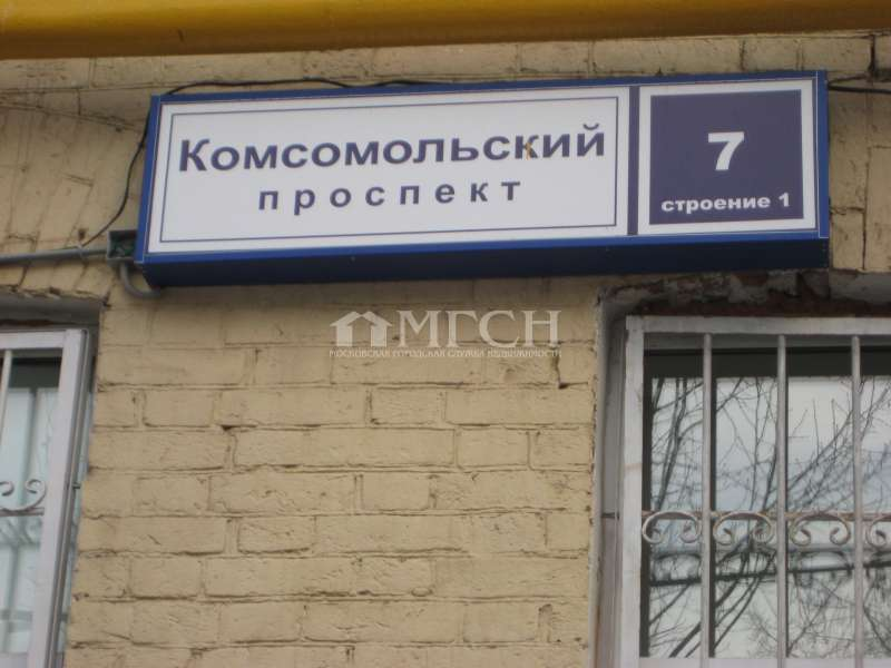 фото 3 ком. квартира - Москва, м. Парк культуры, Комсомольский проспект