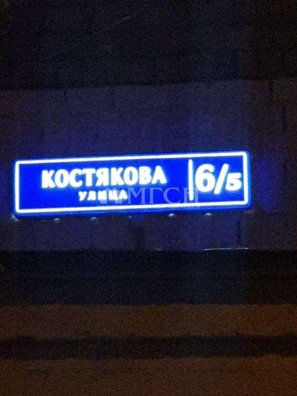 фото 2 ком. квартира - Москва, м. Дмитровская, улица Костякова