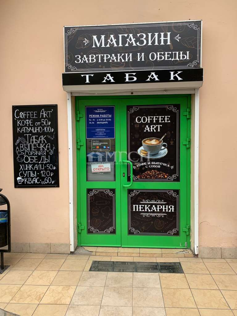 фото магазин - Москва, м. Электрозаводская, Переведеновский переулок