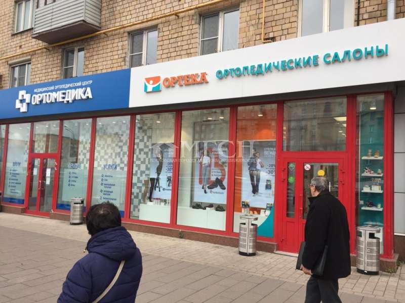фото магазин - Москва, м. Речной вокзал, Ленинградское шоссе