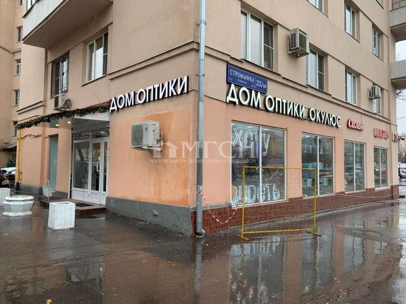 фото магазин - Москва, м. Преображенская площадь, улица Стромынка