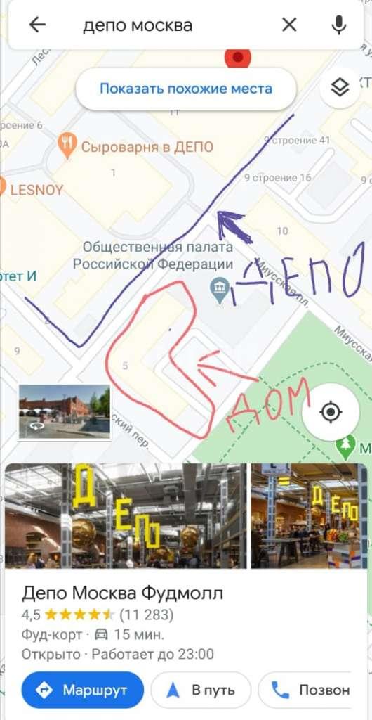 фото свободное назначение - Москва, м. Белорусская, Миусская площадь