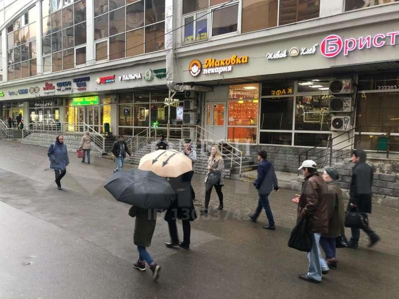 фото магазин - Москва, м. Сокольники, Сокольническая площадь